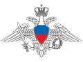 2035: Russian Armed Forces
