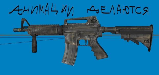 M4 CQB-R v2