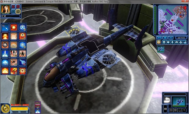 RA3 Science 1.879 Alpha SBEA Faction Unit: Orca