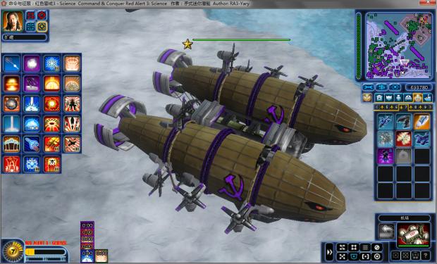 RA3 Science 1.879 Alpha SBEA Faction Unit: Trotsky Airship