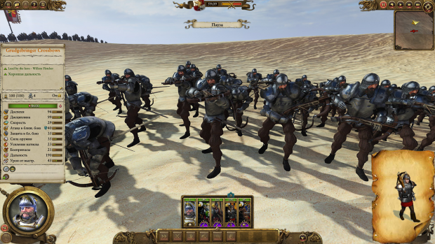Image 6 - Dark Omen Regiments of Renown mod for Total War