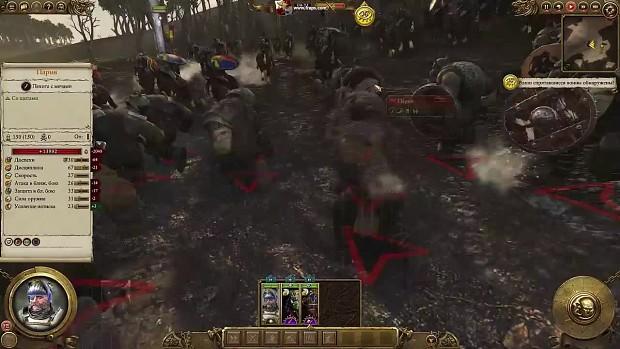 Total War Warhammer Coop With Mods