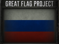 Great Flag Project