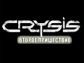 Crysis: Second Coming