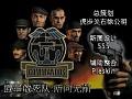 Commandos 1 : GM-555-PL MOD [ Mission 1-8 ]