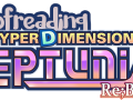 HDN RB1: Proofreading Mod