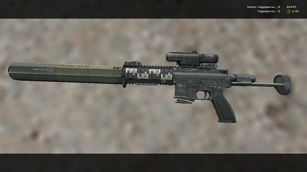 HK416c WAR-custom - Nomad