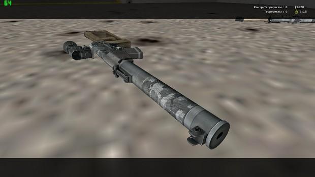 VSS Vintorez WAR-custom - Silence