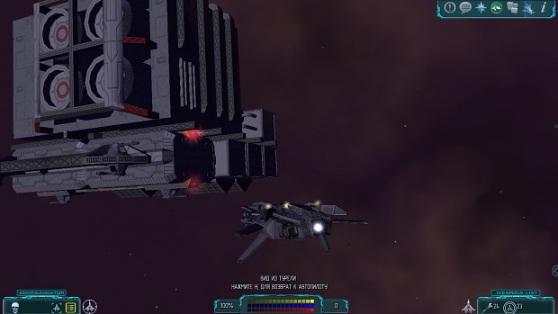 L-23 base and Haks LF