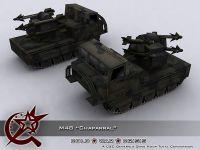 M-48 Chaparral