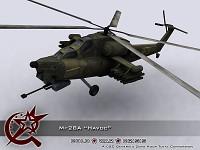 """Mi-28A """"Havoc"""""""