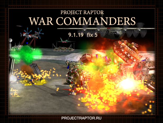 Generals War Commanders 9.1.19 fix 5