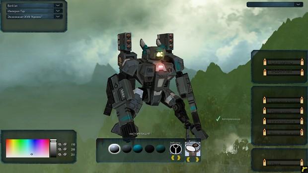 XV8 Commander