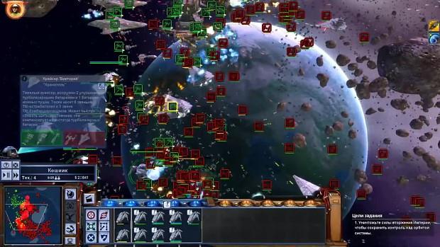 my free mod Rebalancing v 1 1 for game Star Wars: Empire at War