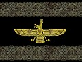 Zoroastrian Resurgence