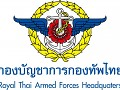 Yuri's Revenge: Royal Thai Armed Forces