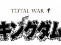Kingdom: Total War