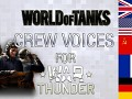 World of Tanks Crew Sound Mod (WoTCSM)