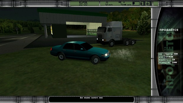 Ford CV
