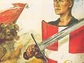 """Kaiserreich 1.9 """"Darkest Hour ver 1.05.1"""" Submod: Danish National Revolution"""