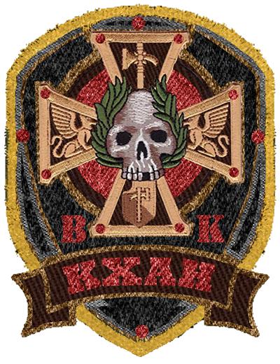S.T.A.L.K.E.R. The Cursed Zone: Dimka's Story / Factions - Great Khan.