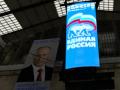 Half Life: Russia 2024