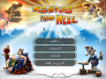 Neighbour From Hell Arabic Language Mod