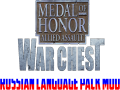 Russian Language Pack Mod for MOH War Chest