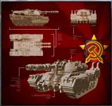 Chinese Qilin Tank