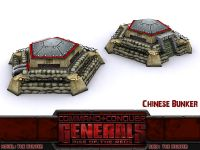 Chinese Bunker