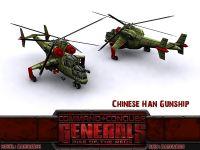 Chinese Han Gunship