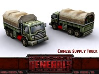 Chinese Supply Truck