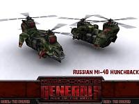 Russian Mi-40 Hunchback