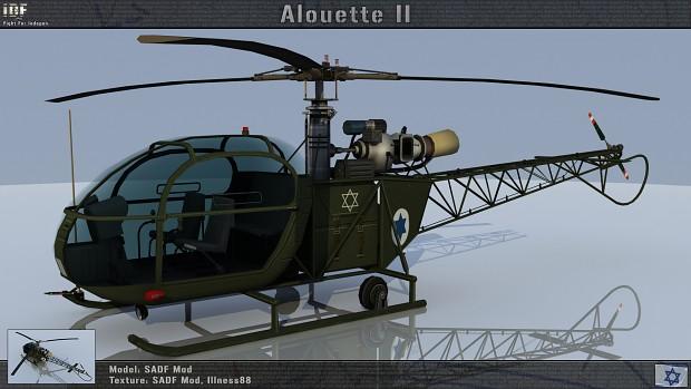 New Israeli Alouette II