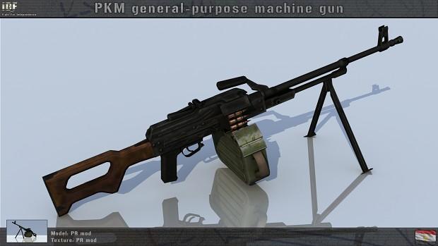 general purpose machine gun