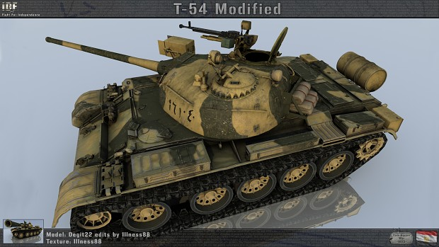 New Egyptian T-54!