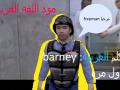 half life arabic translation mod
