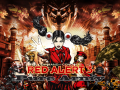 Red Alert 3 Pure Army
