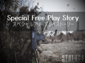Special Free Play Story MOD