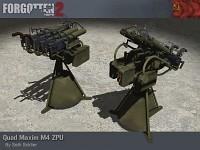 M4 ZPU