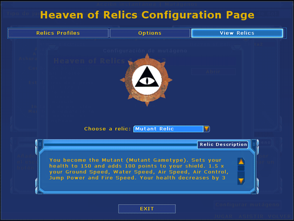 View Relics