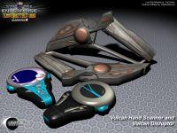 Vulcan Equipment
