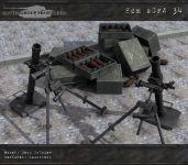 sGrW 34 8cm mortar