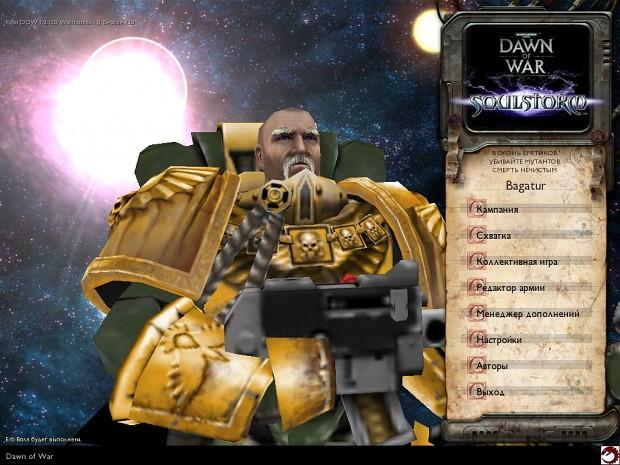 final mod edition released news - Dawn of War Clan