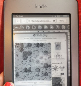 Illyriad on a Kindle Touch
