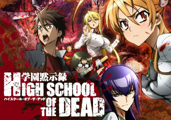 This Anime Is Filled With It Plus Zombies