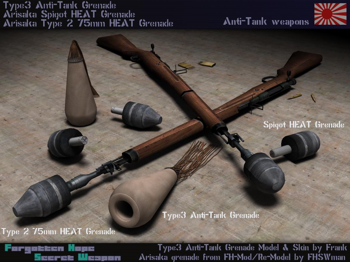 Своими руками тайное оружие оружие