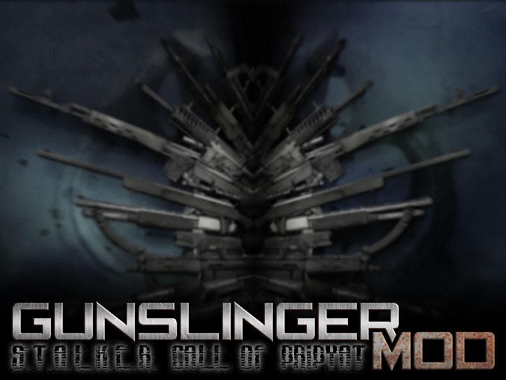 Stalker gunslinger как установить - d2
