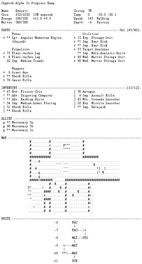 cogmind_progress_dump_sample_text