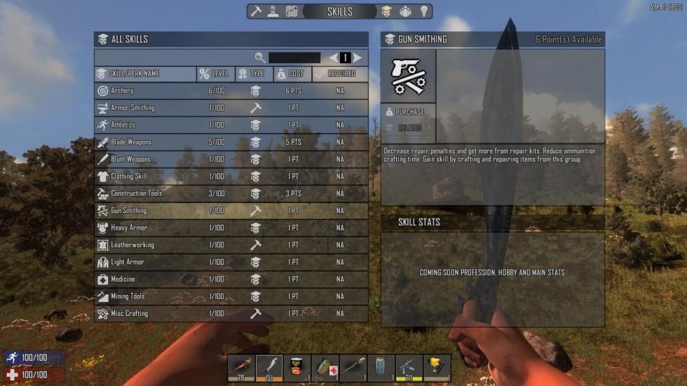 Alpha_13_Skills